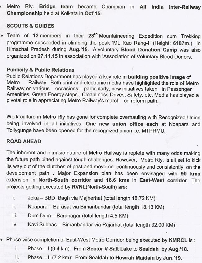 Metro Railway Kolkata / Indian Railways Portal